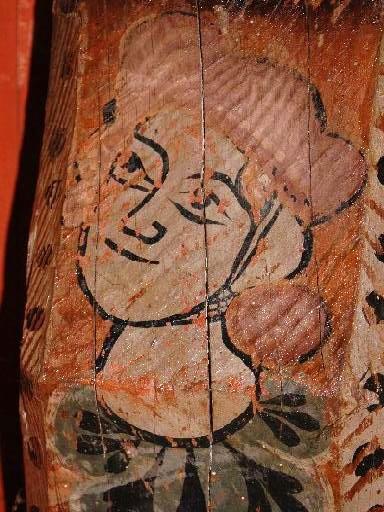 aragon bois peints